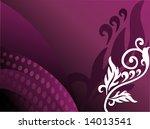 texture flower corner with... | Shutterstock .eps vector #14013541