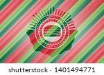 cheeseburger icon inside...   Shutterstock .eps vector #1401494771