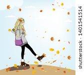 cheerful little girl wearing... | Shutterstock .eps vector #1401541514
