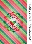 love icon inside christmas...   Shutterstock .eps vector #1401551591