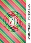 hand gripper icon inside...   Shutterstock .eps vector #1401551627