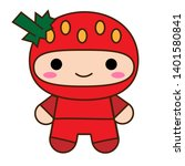 cute baby fruit vector clipart... | Shutterstock .eps vector #1401580841