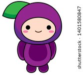 cute baby fruit vector clipart... | Shutterstock .eps vector #1401580847