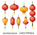 set of chinese lanterns in... | Shutterstock .eps vector #1401709964