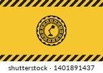 desk lamp icon black grunge...   Shutterstock .eps vector #1401891437
