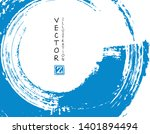 abstract ink brush stroke on... | Shutterstock .eps vector #1401894494