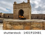 fire temple of baku  ateshgah   ... | Shutterstock . vector #1401910481