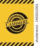 cashmere black grunge emblem...   Shutterstock .eps vector #1402012301