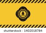 ship icon black grunge emblem...   Shutterstock .eps vector #1402018784