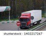 tver region  russia   may  15 ...   Shutterstock . vector #1402217267