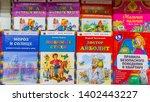 russia  samara  may 2019  books ... | Shutterstock . vector #1402443227