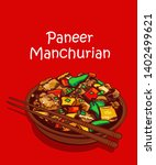 indu chinese food panner... | Shutterstock .eps vector #1402499621