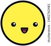 flat kawaii emoji face. cute... | Shutterstock .eps vector #1402762481