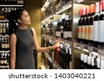 Wine Cellar Shop With Many...