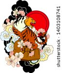 tiger with peach blossom and... | Shutterstock .eps vector #1403108741