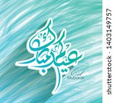 eid kum mubarak greeting card... | Shutterstock .eps vector #1403149757