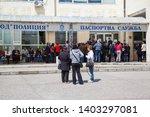 kardzhali  bulgaria   april 24  ...   Shutterstock . vector #1403297081