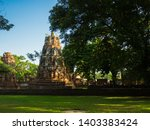 Wat Maha That Or The Monastery...