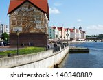 KALININGRAD, RUSSIA - MAY 29: Ethnographic and trade center, embankment of the Fishing Village on may 29, 2013 in Kaliningrad, Russia. - stock photo