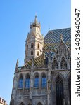 the st. stephen's cathedral in... | Shutterstock . vector #1403640047