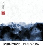abstract blue ink wash painting ... | Shutterstock .eps vector #1403734157
