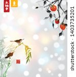 persimmon and little birds on... | Shutterstock .eps vector #1403735201