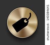 vector metal multimedia tag...