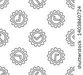 completed vector stamp. grunge...   Shutterstock .eps vector #1403860724