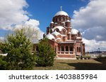 the cathedral of our lady of... | Shutterstock . vector #1403885984