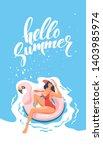 hello summer. happy vacation.... | Shutterstock .eps vector #1403985974