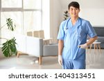 male medical assistant in clinic | Shutterstock . vector #1404313451