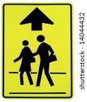 caution   school crossing ahead | Shutterstock . vector #14044432