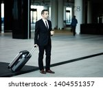 side view of serious middle... | Shutterstock . vector #1404551357