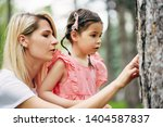 side view portrait of young... | Shutterstock . vector #1404587837