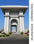 pyongyang  north korea   may 1  ...   Shutterstock . vector #1404602531