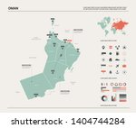 vector map of oman. country map ... | Shutterstock .eps vector #1404744284