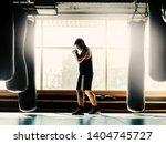 side view wide shot of... | Shutterstock . vector #1404745727