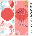 set of japan posters with koi... | Shutterstock .eps vector #1404839231