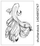 sketch of gold fish. outline...   Shutterstock .eps vector #1404893747