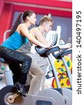 group of two people in the gym  ... | Shutterstock . vector #140497195