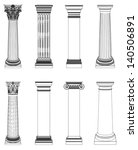 Single greek column isolated on white - stock vector