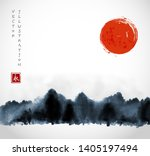 ink wash painting with winter... | Shutterstock .eps vector #1405197494