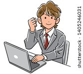 young business man posing to... | Shutterstock .eps vector #1405246031