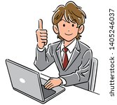 young business man thumbing up... | Shutterstock .eps vector #1405246037