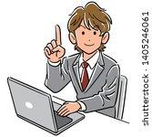 young business man working with ... | Shutterstock .eps vector #1405246061