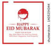 simple eid mubarak greeting... | Shutterstock .eps vector #1405254344