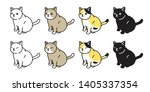 Stock vector cat icon vector kitten calico logo sitting character cartoon ginger symbol illustration doodle 1405337354