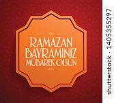 eid al fitr mubarak islamic... | Shutterstock .eps vector #1405355297