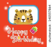 cute happy birthday card with... | Shutterstock .eps vector #140557864