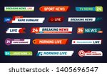 Stock photo tv news bar television broadcast media title banner sports tv show news channel media bar header 1405696547